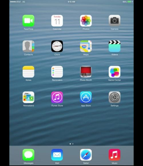 last look at ios 7 on the ipad the ipad guide