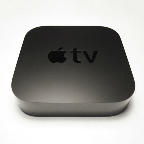 The Apple TV 4 will likely be available sometime this fall.